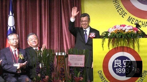 OCAC R O C (Taiwan) – News