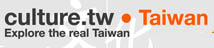 Culture.tw Taiwan-Explore the real Taiwan