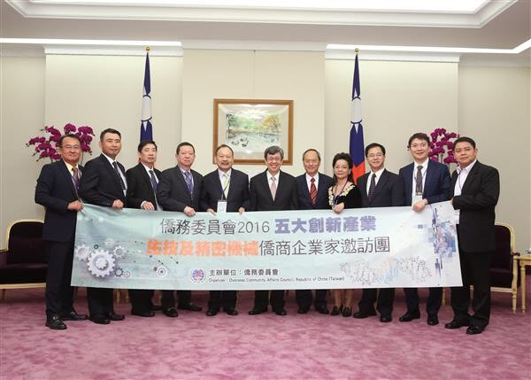 Minister Wu (5th on right) accompanied the group to call on Vice President Chen Chien-jen (middle).