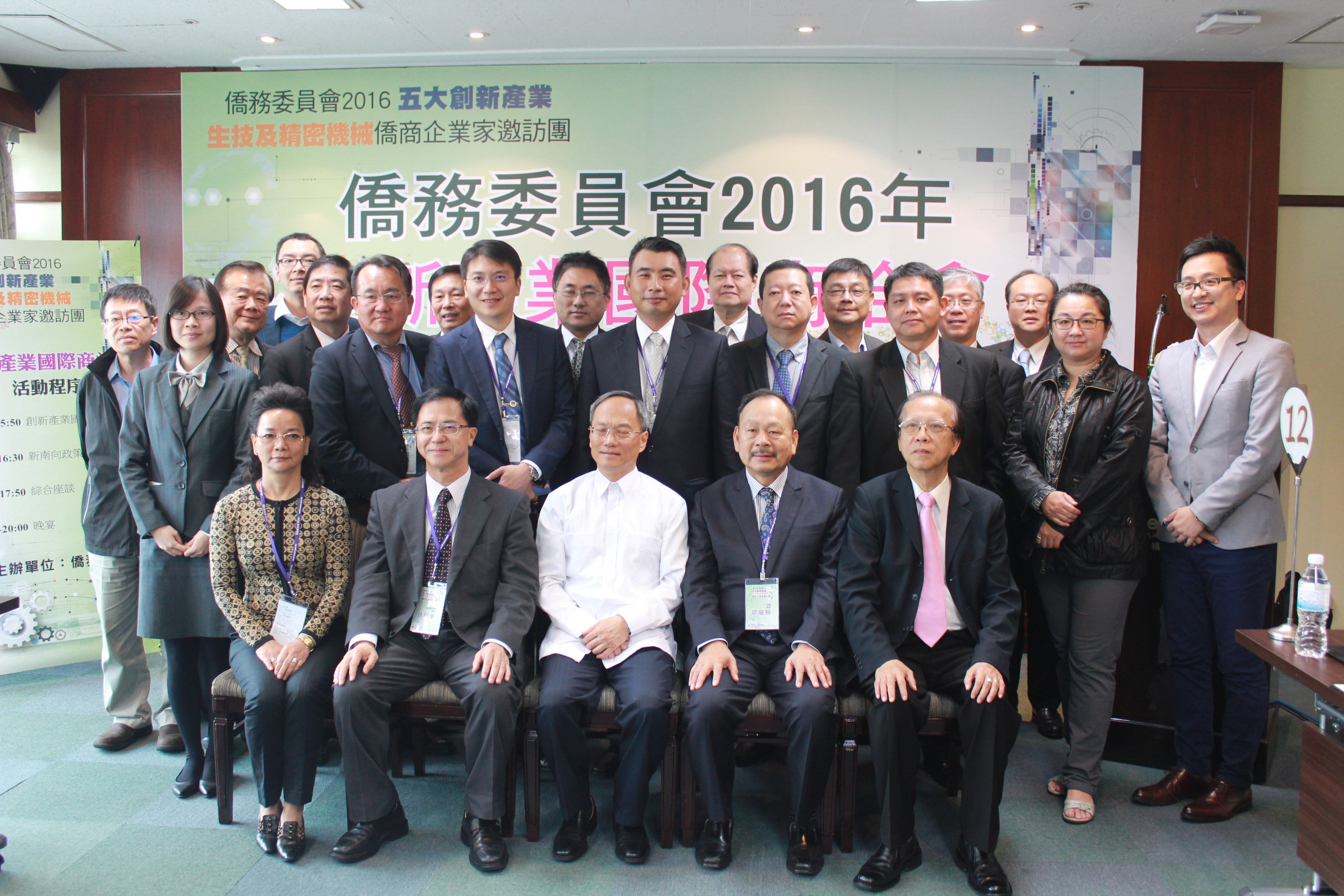 Minister Wu (3th on right) photographed with all the participants