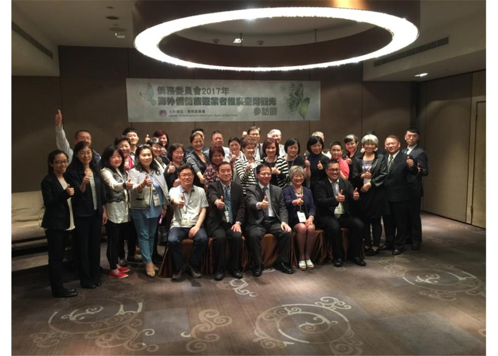 2017 Delegation of Overseas Hospitality Services Promoters for Taiwan Tourism