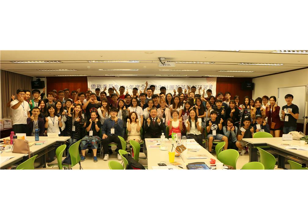 66 leaders of overseas compatriot student clubs participated in the program to learn skills of management from June 2nd to 4th in Taipei.