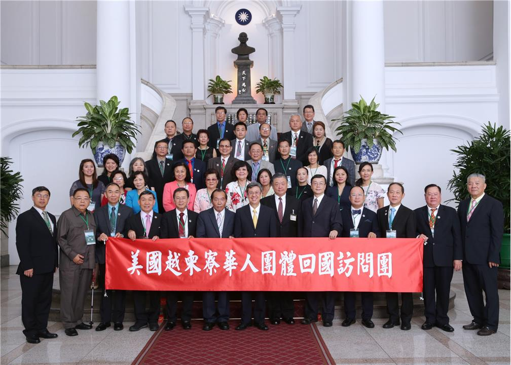 Vietnam,  Cambodia  and  Laos  Chinese  Association  of  American  Visiting  Group