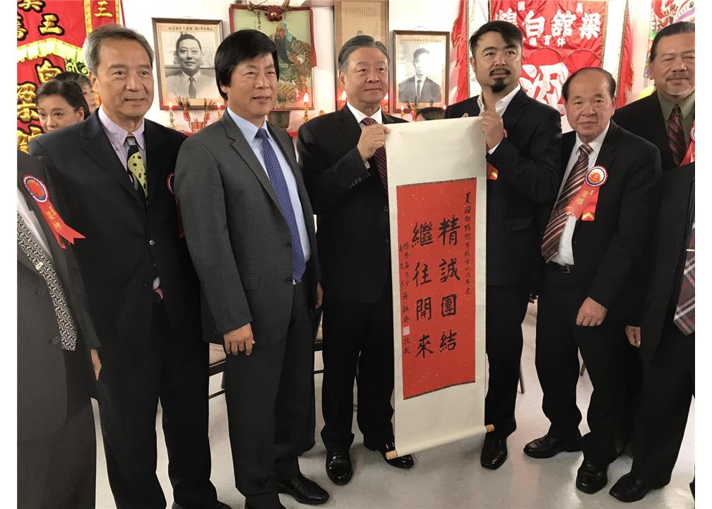 Vice Minister Roy Yuan-Rong Leu attended Leung's White Crane Int'l Dragon & Lion Association 48th Anniversary