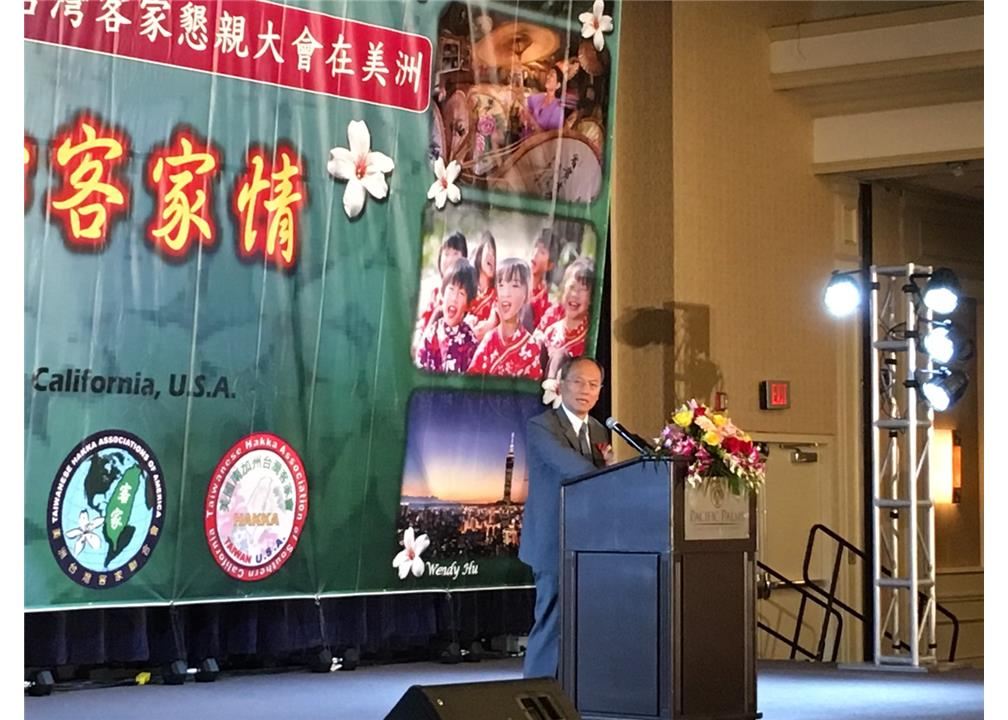 Minister Hsin-hsing Wu attended 2017 Global Hakka Cultural Meeting & Tawianese Hakka Convention in America