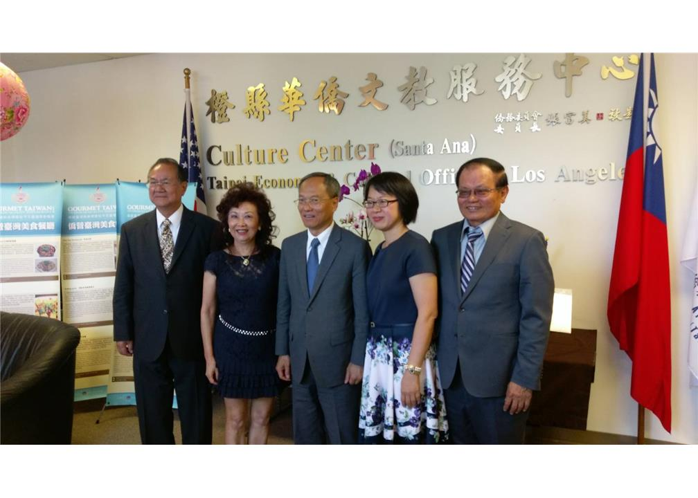 Minister Hsin-hsing Wu visited Overseas Compatriot Community in Orange County