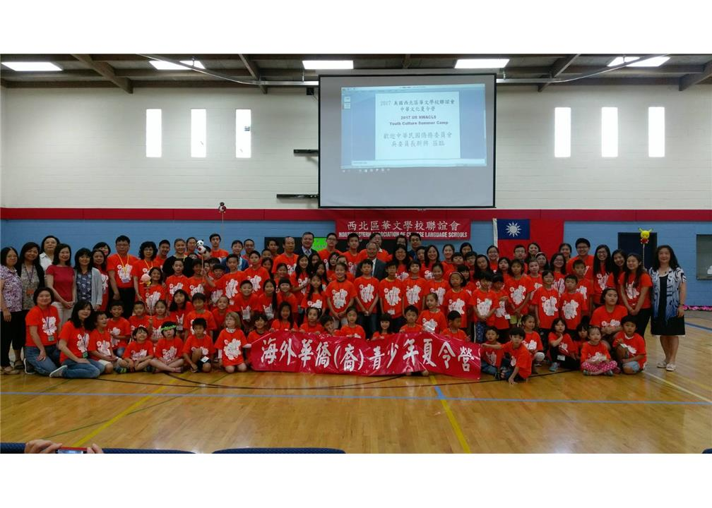 Minister Hsin-hsing Wu visited Overseas Compatriot Community in Seattle