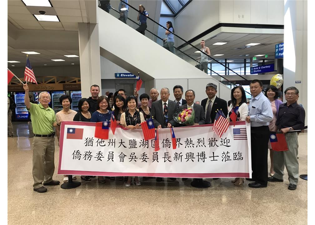 Minister Hsin-hsing Wu visited Overseas Compatriot Community in Salt Lake City