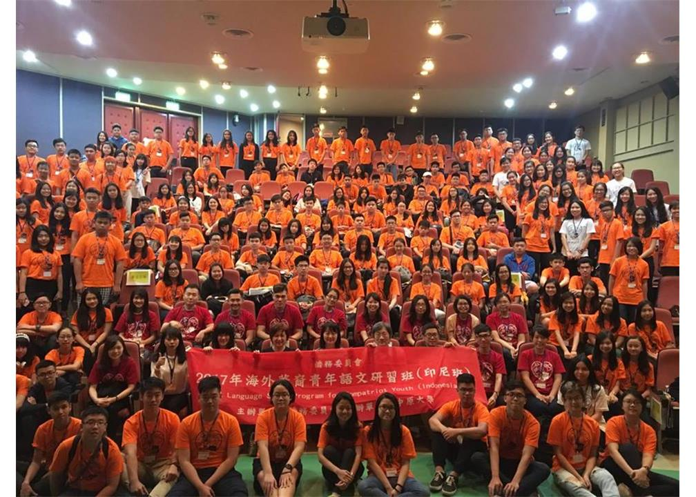 2017 Compatriot Youth Taiwan Language Study Program (Group Class in Indonesia)