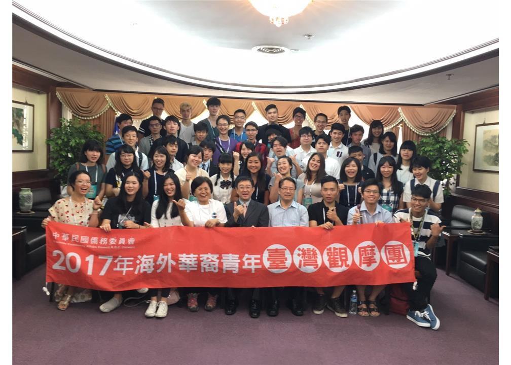2017 Compatriot Youth Taiwan Study Tour (6th Term)