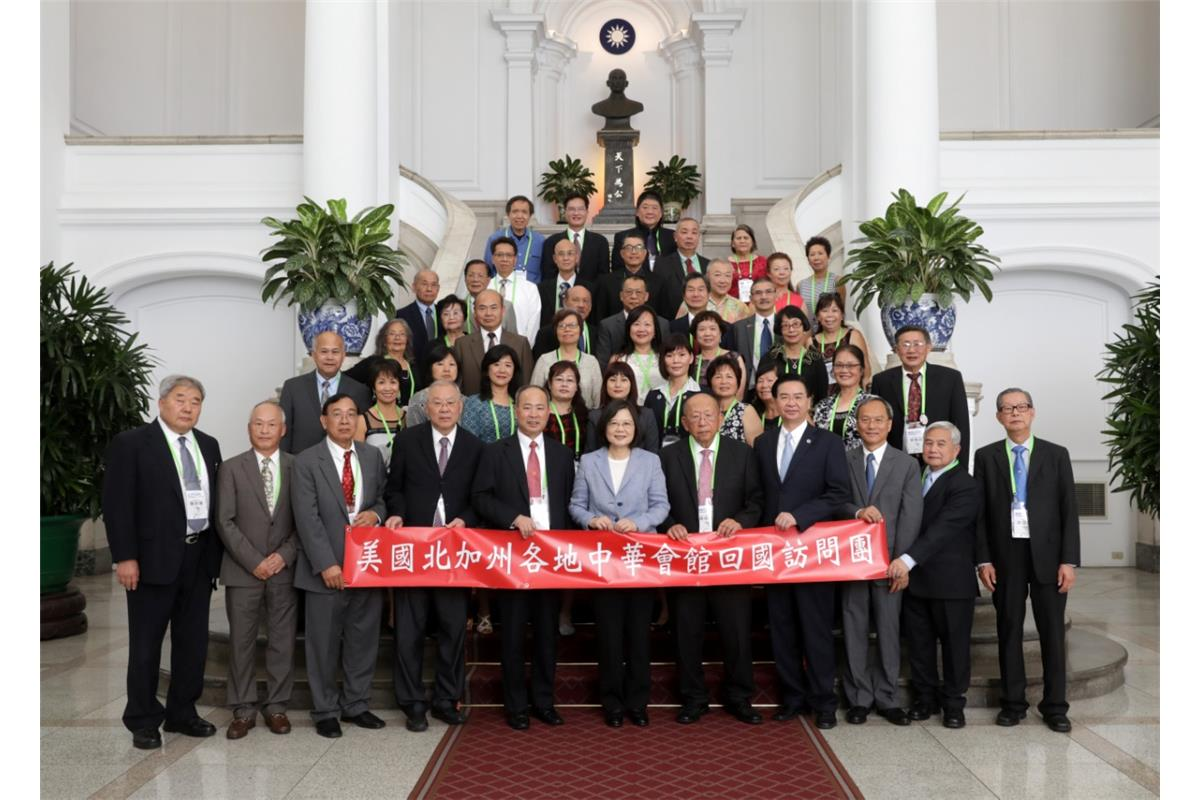 The delegations of Chinese Consolidated Benevolent Association in North California