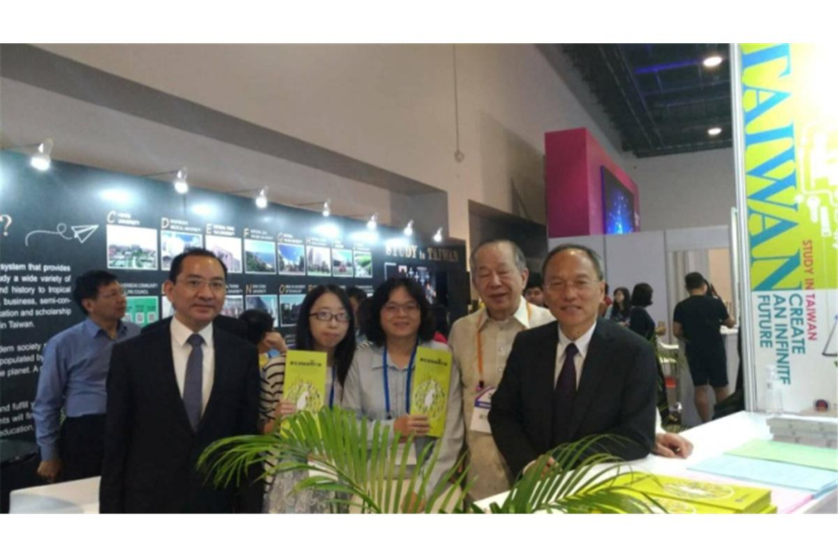 The Taiwan EXPO in the Philippines was held on 29th September to 1st October