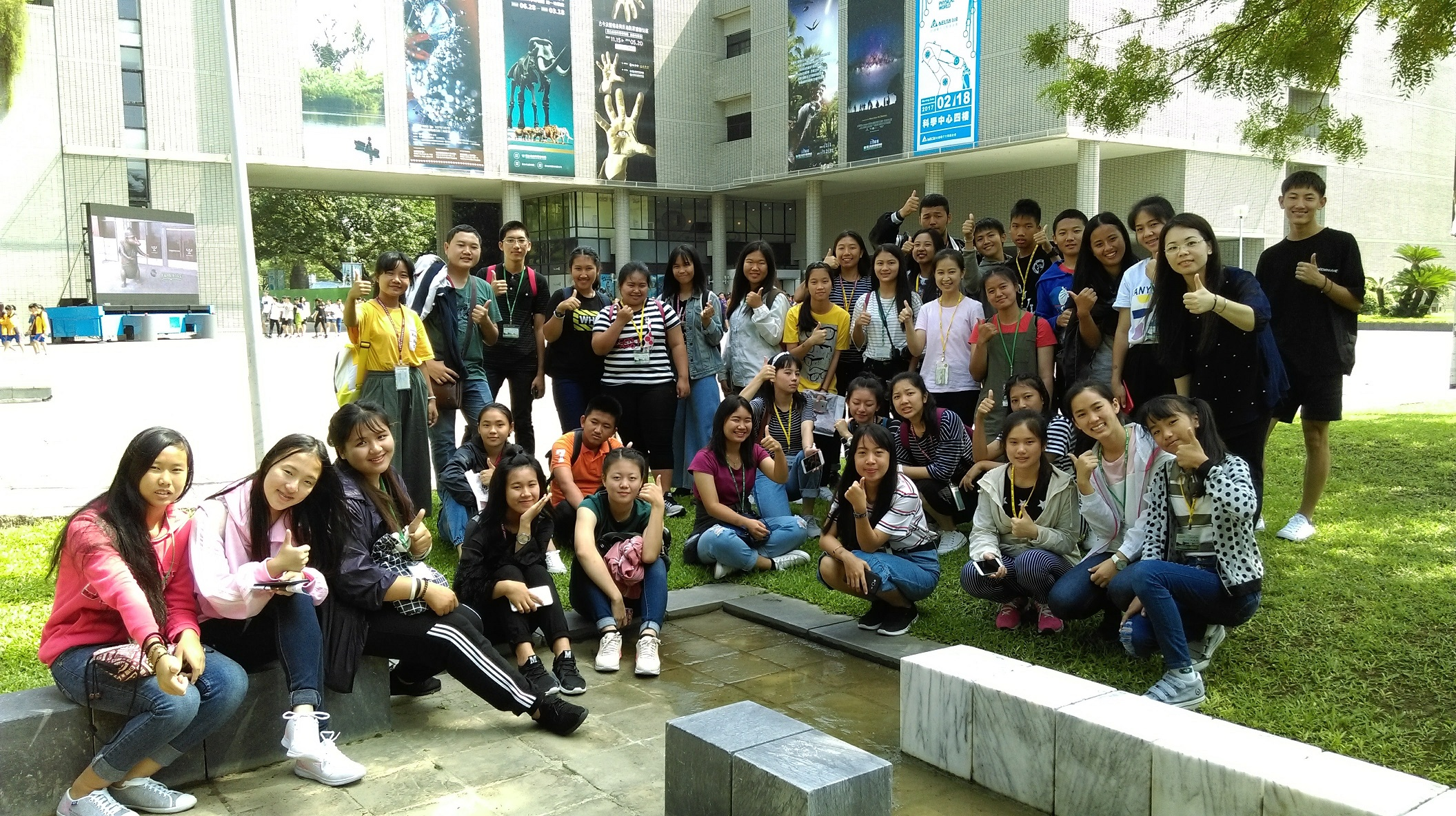 2017/11/17 2017 Southeast Asia Compatriot Youth Study Program Northern Thailand Team