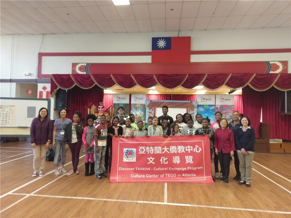 2017/12/14 The successful Splendor of Taiwan in Culture Center of TECO in Atlanta