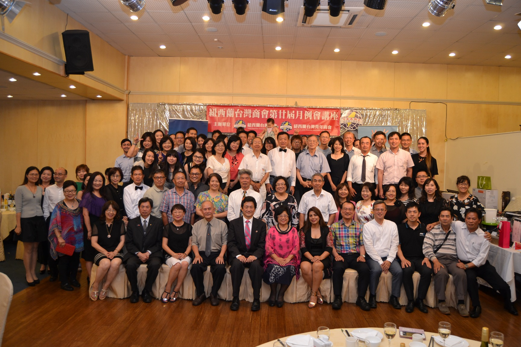2018/04/03 Taiwanese Business Association and Junior Business Association of New Zealand hold year-end party and look forward to a prosperous Year of the Dog