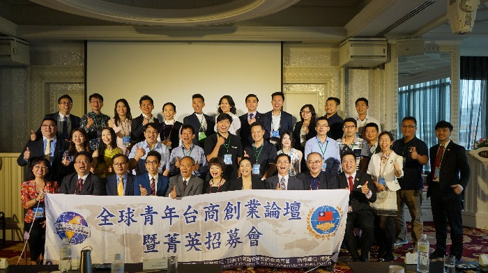 2018/08/10 Overseas Compatriot Young Entrepreneurs Visit Taiwan OCAC Arranges Matching Event to Promote Investment in Startups in Taiwan