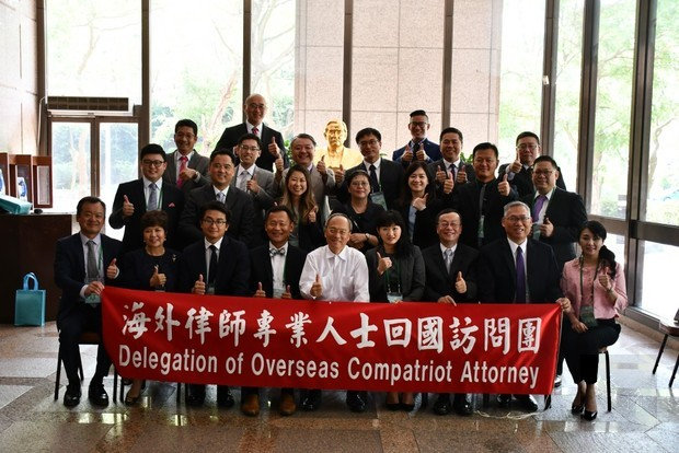 2019/07/04 Delegation of Overseas Compatriot Attorney visits Taiwan to interact with relevant government agencies