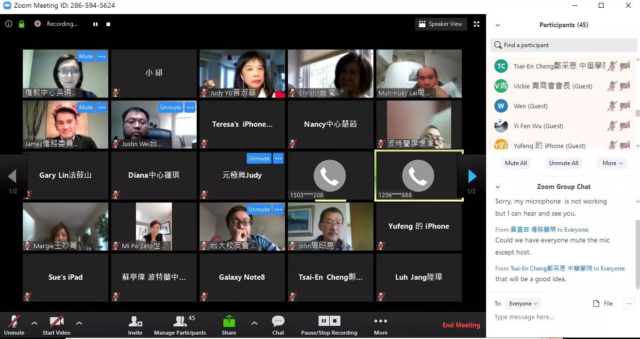 2020/04/07 Overseas Compatriot Groups Held Online Meeting