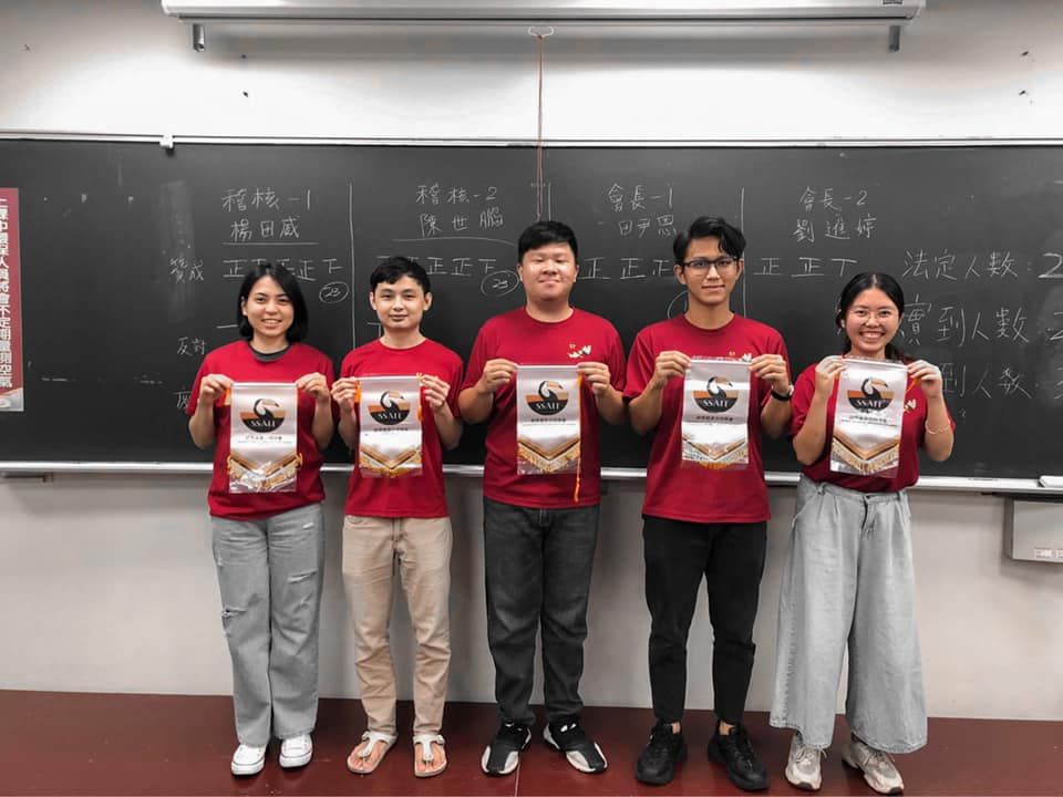 2020/06/29 Sarawak Students' Association in Taiwan held 2020 General Assembly