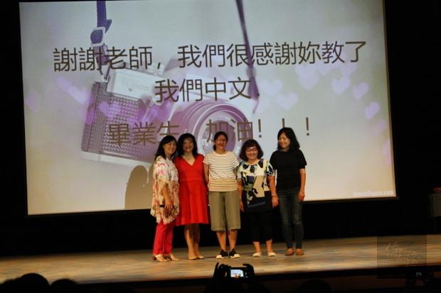 亞城中華文化學校 歡送畢業生