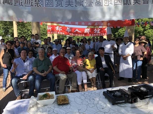 斯郡華人聯誼會舉辦臺灣美食國際巡迴講座
