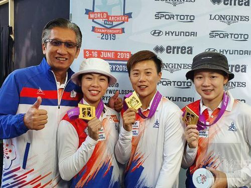 Women's recurve archery team takes first World Championship gold