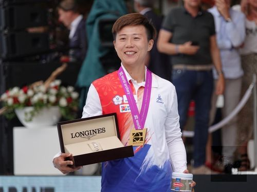 Taiwan's Lei wins individual gold at World Archery Championships