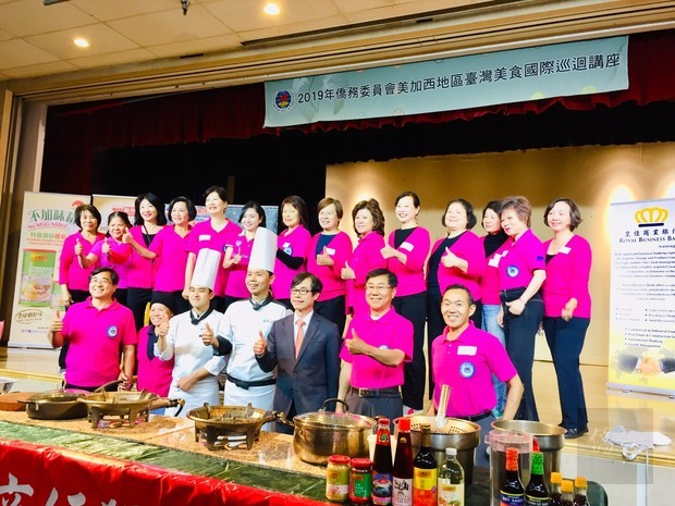 美加西地區臺灣美食國際巡迴講座  驚艷洛城