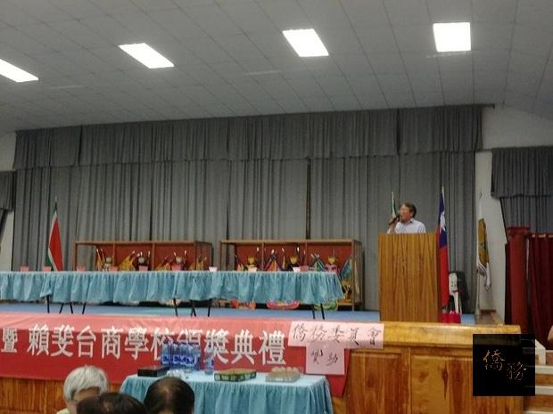 賴金城應邀於賴索托全僑新春餐會中致詞。
