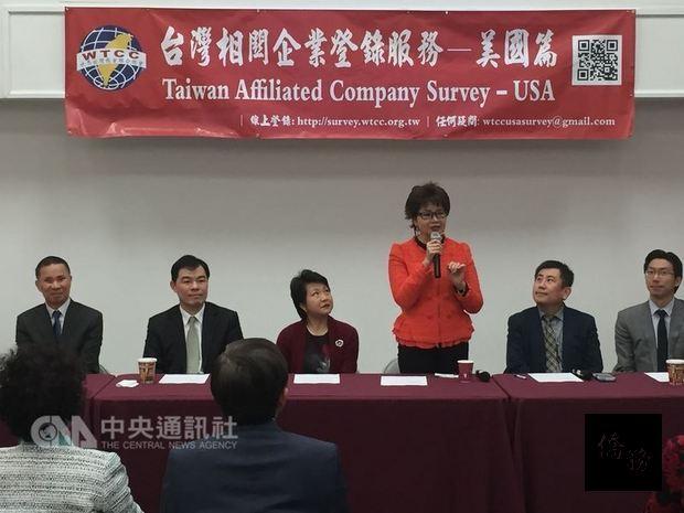 林貴香(右3)發起美國臺資企業登錄服務,系統性整合臺企黃頁資料,美東時間10日在紐約舉行美國篇啟動儀式。(中央社提供)