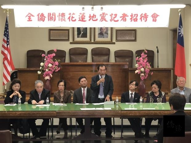 中華會館主席梁永泰(站立者)呼籲各社團一同幫助政府,協助花蓮災後重建。