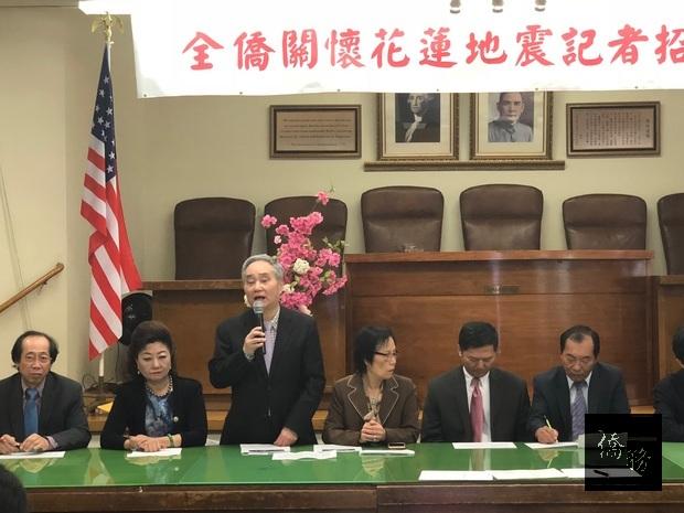 臺灣會館副董事長蔡漢成表示臺灣會館也啟動募款機制,感謝大家一起為臺灣盡心。