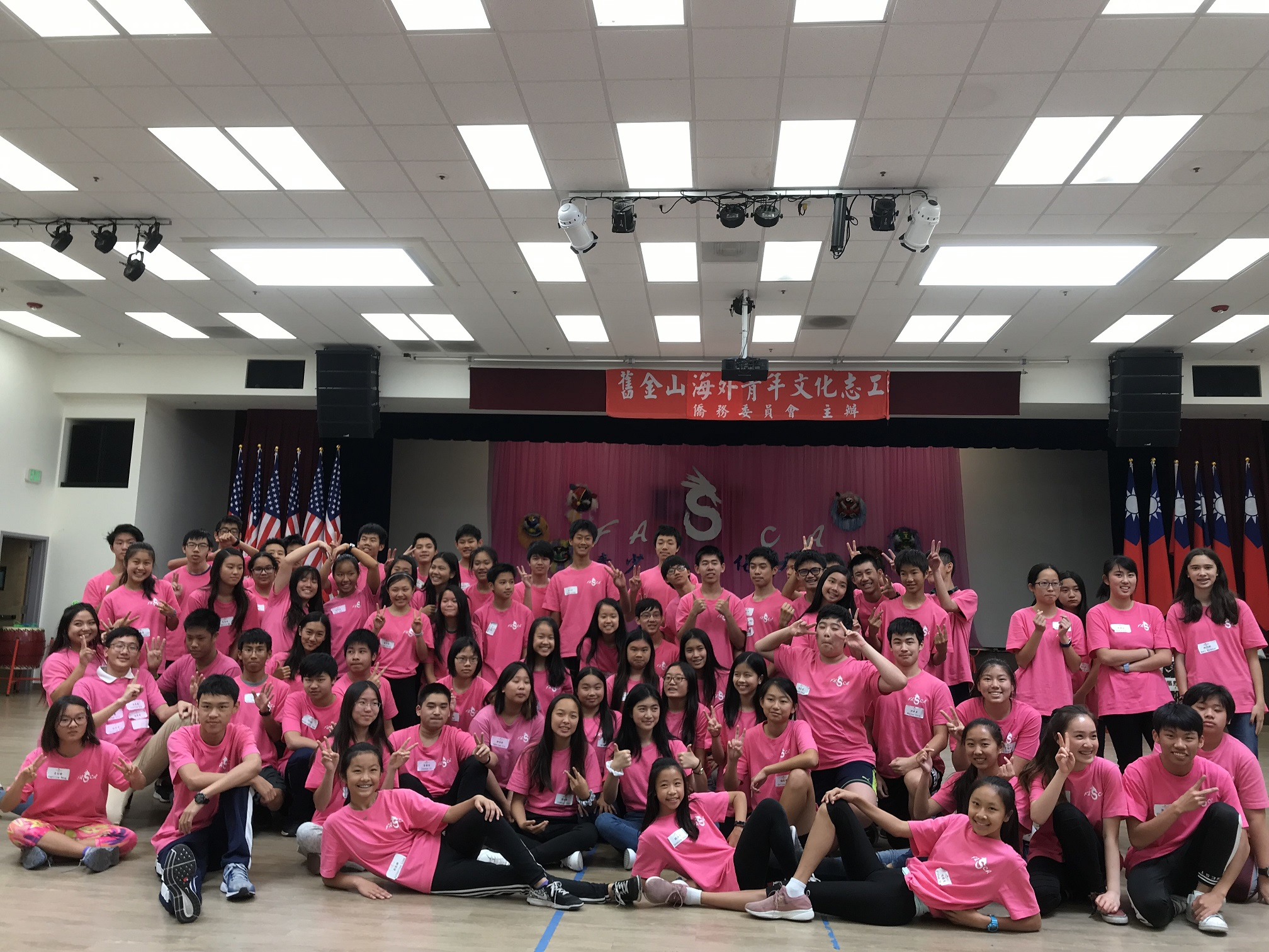 The Training Program of 2019 Formosa Association of Student Cultural Ambassadors (FASCA) in San Francisco Bay Area