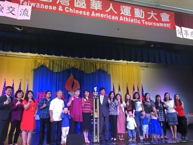總競標冠軍得主: 小樹苗國際學校