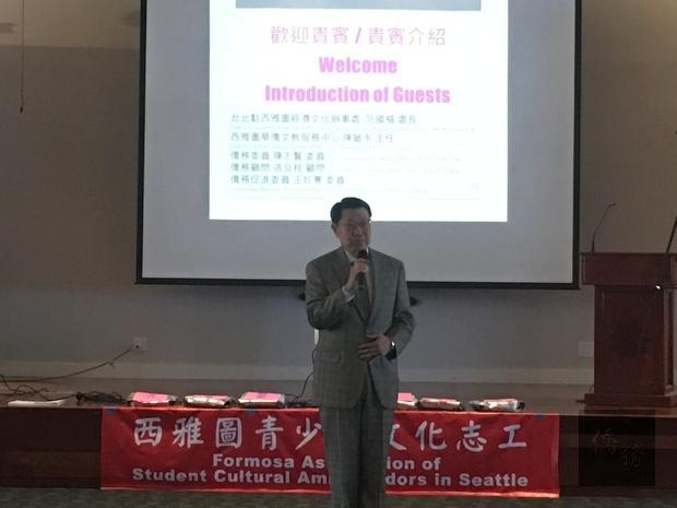 范國樞期勉致力融入主流社會,以開拓臺灣在國際社會之能見度為己任