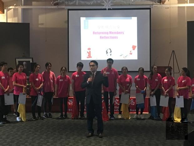 陳志賢籲請僑界領袖及家長共同攜手,為培育海外二代僑青而努力