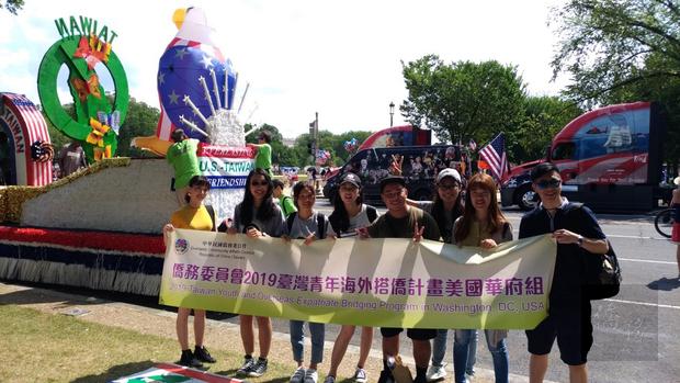 「2019年臺灣青年海外搭僑計畫」大華府地區學員參與美國國慶日遊行。