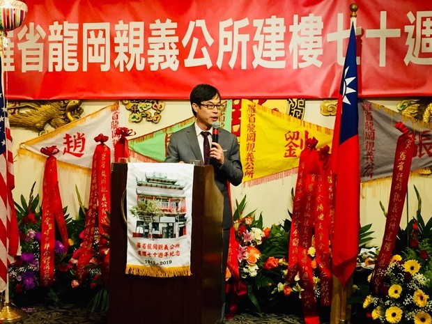翁桂堂致詞。