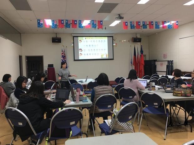 數位華語文推廣計畫學員上課情形。