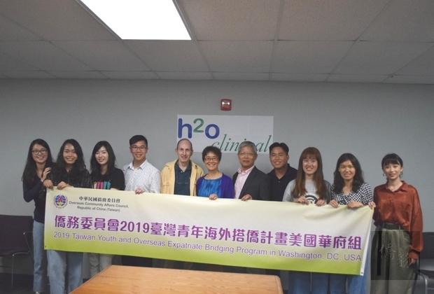 臺灣青年海外搭僑計畫華府組參訪白越珠僑務顧問所經營的H2O生物統計公司。