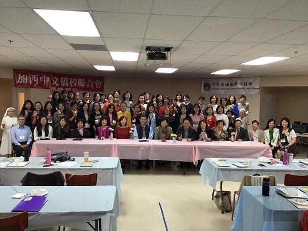 加西華文教師研習會結業式,全體老師與來賓合影。