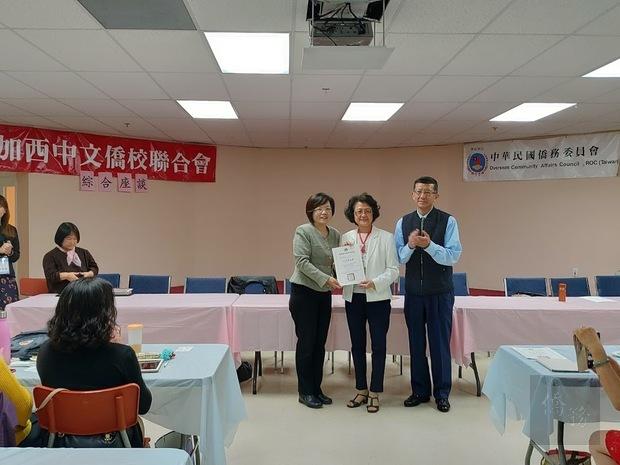 加西華文教師研習會結業式,陳淑姿(左)及鄧華一(右)頒發結業證書給學員代表廖麗利(中)。