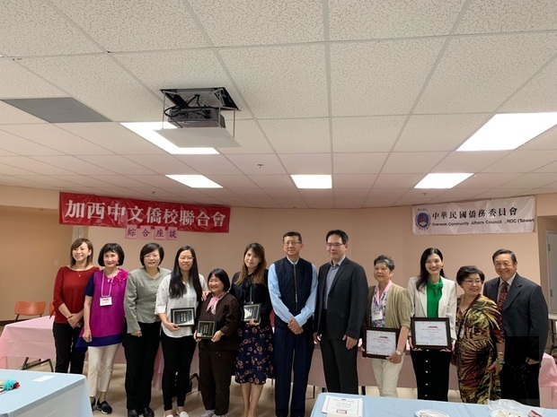 加西華文教師研習會結業式,來賓與授課老師們合影。