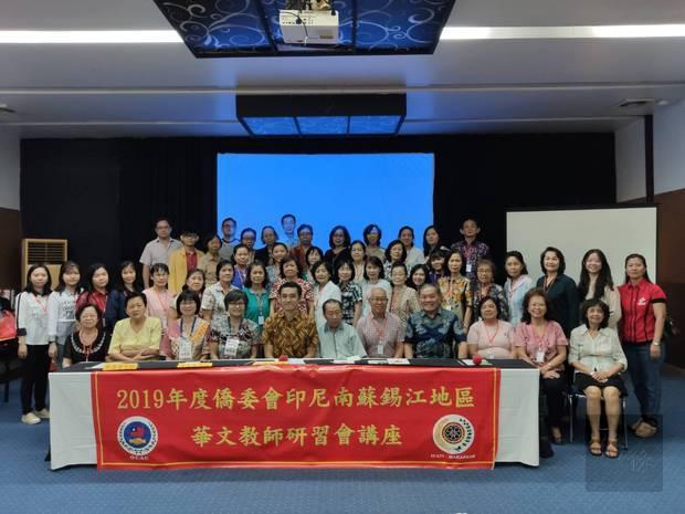 林隆雄(前排右4)與蘇德隆(前排右6)共同歡迎錫江地區教師參與僑委會華文教師研習會