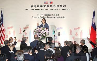 Freedoms menaced, Tsai tells New Yorkers