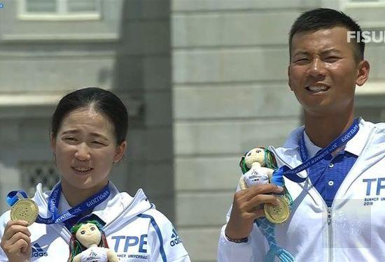 Taiwan bags recurve mixed team gold at Universiade