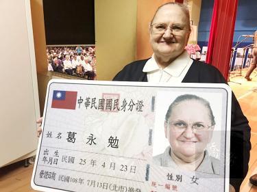 Belgian Catholic nun naturalized for contributions