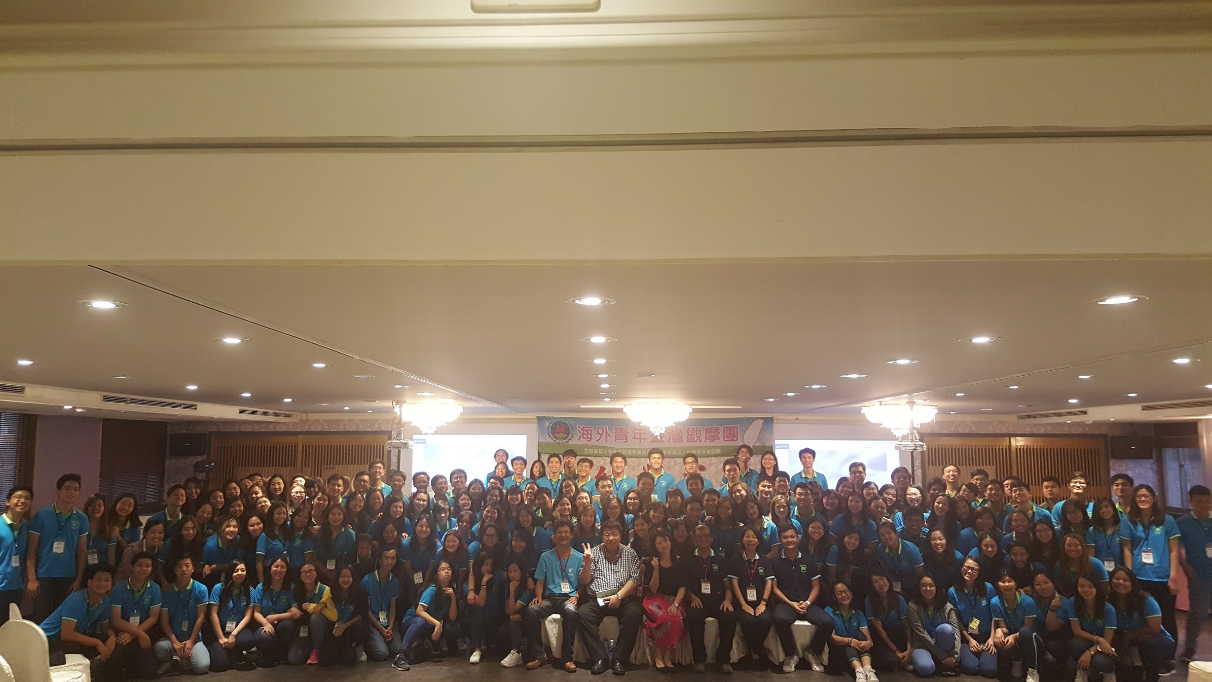 149 students happily came to Taiwan to attend the 2019 OCAC Overseas Youth Taiwan Study Tour Session 3 -Philippines