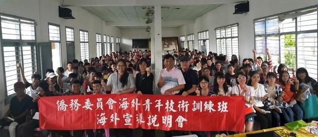 2020年海青班緬北招生  鼓勵學子勇敢逐夢