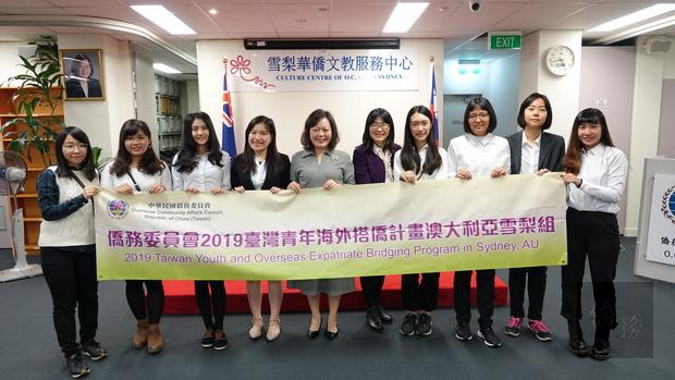 搭僑計畫青年參加華文研習 融入僑社活動